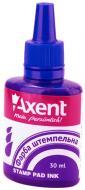 Краска штемпельная фиолетовая 30 мл 34154 Axent