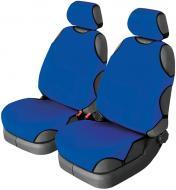 Набір чохлів-майок для сидінь 2 шт.  BELTEX Delux синій