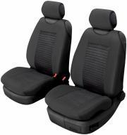 Чохли-майки для сидінь  з підголовниками BELTEX Comfort чорний