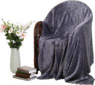 Плед Flannel Plush 160x200 см графіт La Nuit