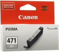 Картридж Canon CLI-471GY Grey 0404C001 сірий