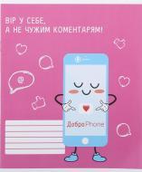Зошит ДоброPhone 18 аркушів лінія