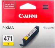 Картридж Canon CLI-471Y Yellow 0403C001 жовтий