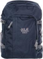 Рюкзак Jack Wolfskin BERKELEY 25300-1010 темно-синій
