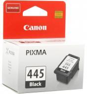 Картридж Canon PG-445 Black 8283B001 чорний