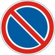 Знак дорожній Стоянку заборонено 3.35 I тип 2014 600 мм