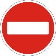 Знак дорожній В'їзд заборонено 3.21 600 мм