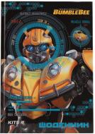 Щоденник шкільний Transformers TF19-262-1 KITE