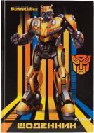 Щоденник шкільний Transformers TF19-262-2 KITE