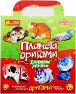 Набір для творчості Ранок Планета Орігамі Домашні тварини 6558
