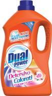 Гель для машинного прання Dual Power для кольорових речей BL9249 1,68 л