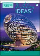 Зошит А4/80, Building Ideas YES