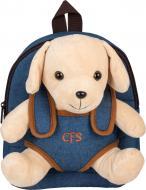 Рюкзак дитячий Cool For School Labrador 304 CF86061