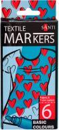 Набор маркеров Santi для ткани 6 шт. 390489 разноцветный