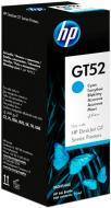 Чорнила HP GT52 M0H54AE cyan