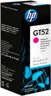 Чорнила HP GT52 M0H55AE magenta