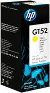Чорнила HP GT52 M0H56AE yellow