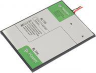 Акумулятор PowerPlant Lenovo A2 (BL195) 3550 мА/г