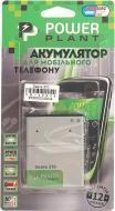 Акумулятор PowerPlant HTC Desire 310 (B0PA2100) 2000 мА/г