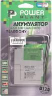 Акумулятор PowerPlant HTC Desire 526 (B0PL4100) 2000 мА/г