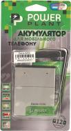 Акумулятор PowerPlant HTC Desire 620G (B0PE6100) 2100 мА/г