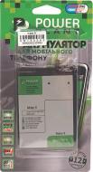 Акумулятор PowerPlant Huawei Mate 9 (HB396689ECW) 3900 мА/г