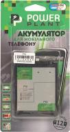 Акумулятор PowerPlant Huawei P10 (HB386280ECW) 3100 мА/г