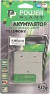 Акумулятор PowerPlant Samsung Galaxy J3 (EB-BG530BBE) 2600 мА/г