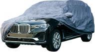 Тент автомобільний MAXI SUV PEVA 480х195хх155 см Elegant