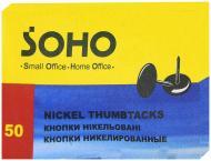 Кнопка Soho SH 4801 нікельовані 50 шт