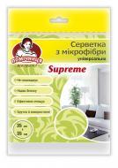 Серветки з мікрофібри Помічниця Supreme з тисненням 35х30 см 1 шт./уп. жовтий