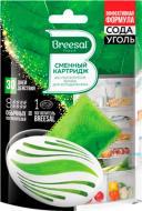 Біопоглинач запаху Breesal холодильника змінний картридж 16 г