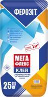 Клей для плитки Ферозіт МЕГАФЛЕКС 25кг