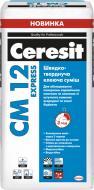 Клей для плитки Ceresit СМ 12 Express 25кг