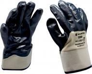 Рукавиці WURTH Blue Nitrile Safety Cuff з покриттям нітрил XL (10) 0899412410