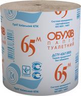 Туалетний папір Обухів 65 м без гільзи 1 шт.
