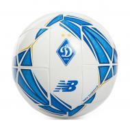 Футбольный мяч New Balance р. 5 DKLDISP9WSK