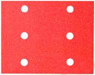 Наждачний папір Hitachi P150 10шт. 753056