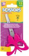 Ножиці дитячі Butterfly 13 см CF49466 Cool For School