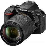 Фотоапарат Nikon D5600 AF-P 18-140mm f/3.5-5.6G VR Kit black