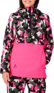 Куртка McKinley Dakota II wms 408178-902915 р.34 розовый