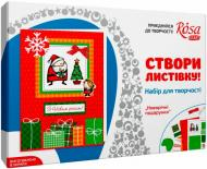Набір для творчості, кардмейкінг «Новорічні подарунки» Talens Art Creation