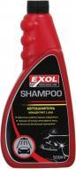 Автошампунь для ручного миття EXOL Shampoo концентрат – 1:200 500 мл