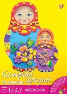 Набір кольорових аркушів № 43 Флексика А4 10 шт