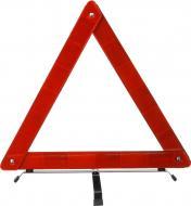 Знак аварійної зупинки Auto Assistance 43х43х43 см