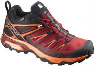 Кроссовки Salomon X ULTRA 3 GTX® L39867000 р.8,5 красный
