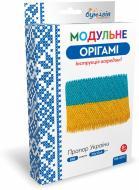 Модульне орігамі «Прапор України»