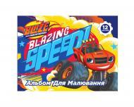 Альбом для малювання Blaze and the Monster Machines 12 арк. Перо