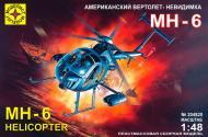 Збірна модель Modelist американський вертоліт-невидимка МН-6 1:48 204820