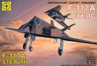 Збірна модель Modelist американський літак-невидимка F-117А Стелс 1:72 207211